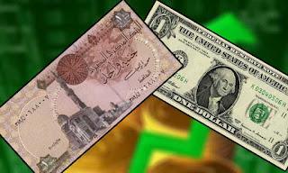 سعر الدولار اليوم ... في السوق السوداء 11.10 جنيه , سعر الدولار اليوم مقابل الجنيه المصري