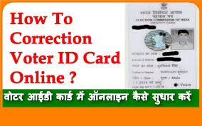 Online way of changing pictures in Voter ID Card