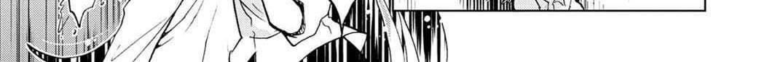 อ่านการ์ตูน Koisuru Yankee Girl ตอนที่ 1 หน้าที่ 54