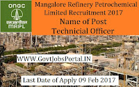 Mangalore Refinery and Petrochemicals Limited Recruitment 2017 – 37 Technician Apprentices Officer
