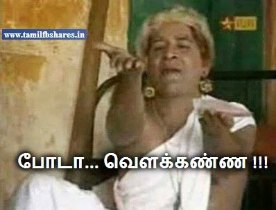 anna in tamil