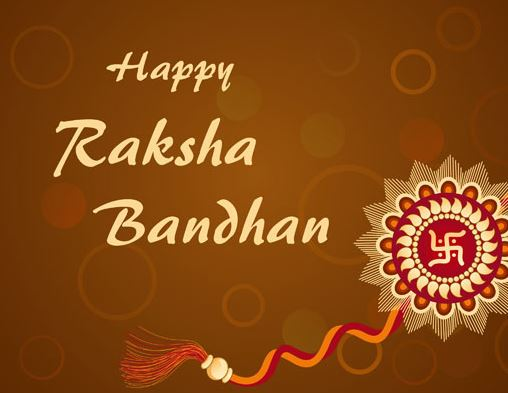 Happy Raksha Bandhan 2017 Images for Facebook