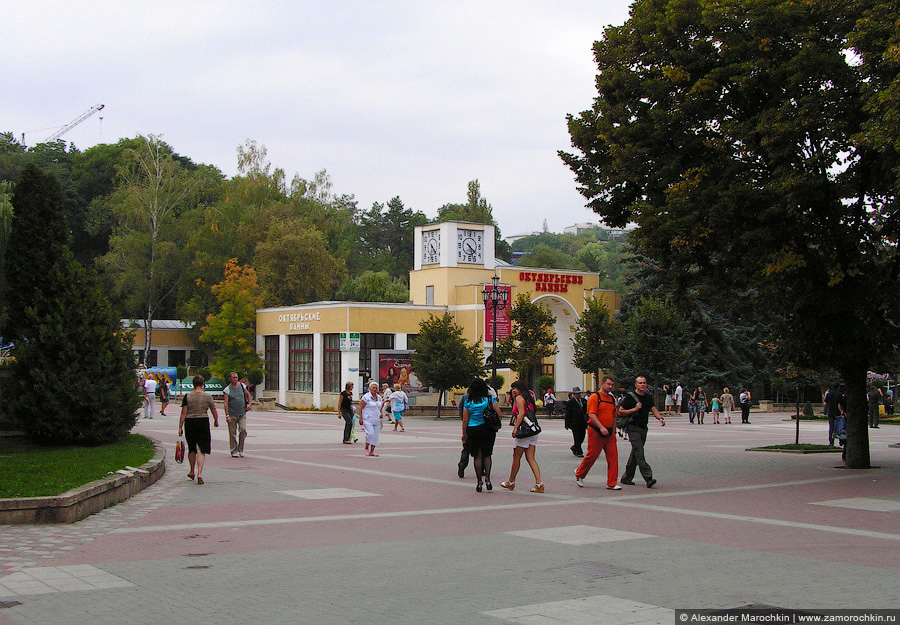 Октябрьские ванны Кисловодска