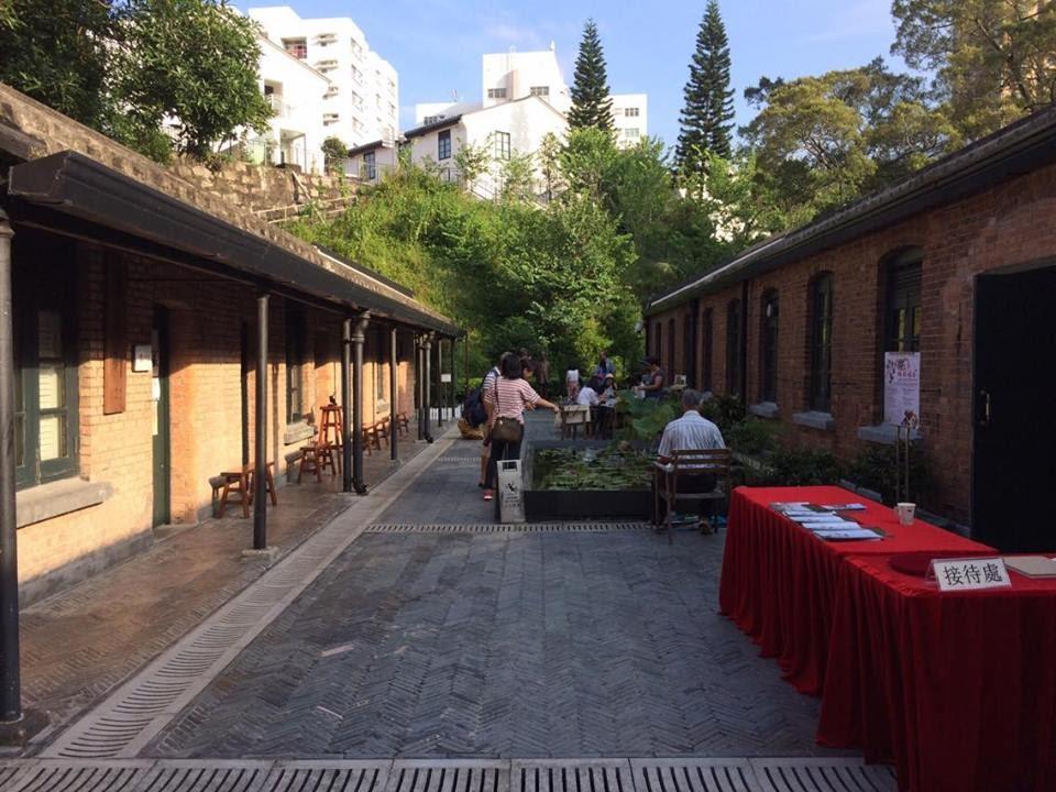 堅。離地城: 【香港古蹟】藝文青看歷史 饒宗頣文化館