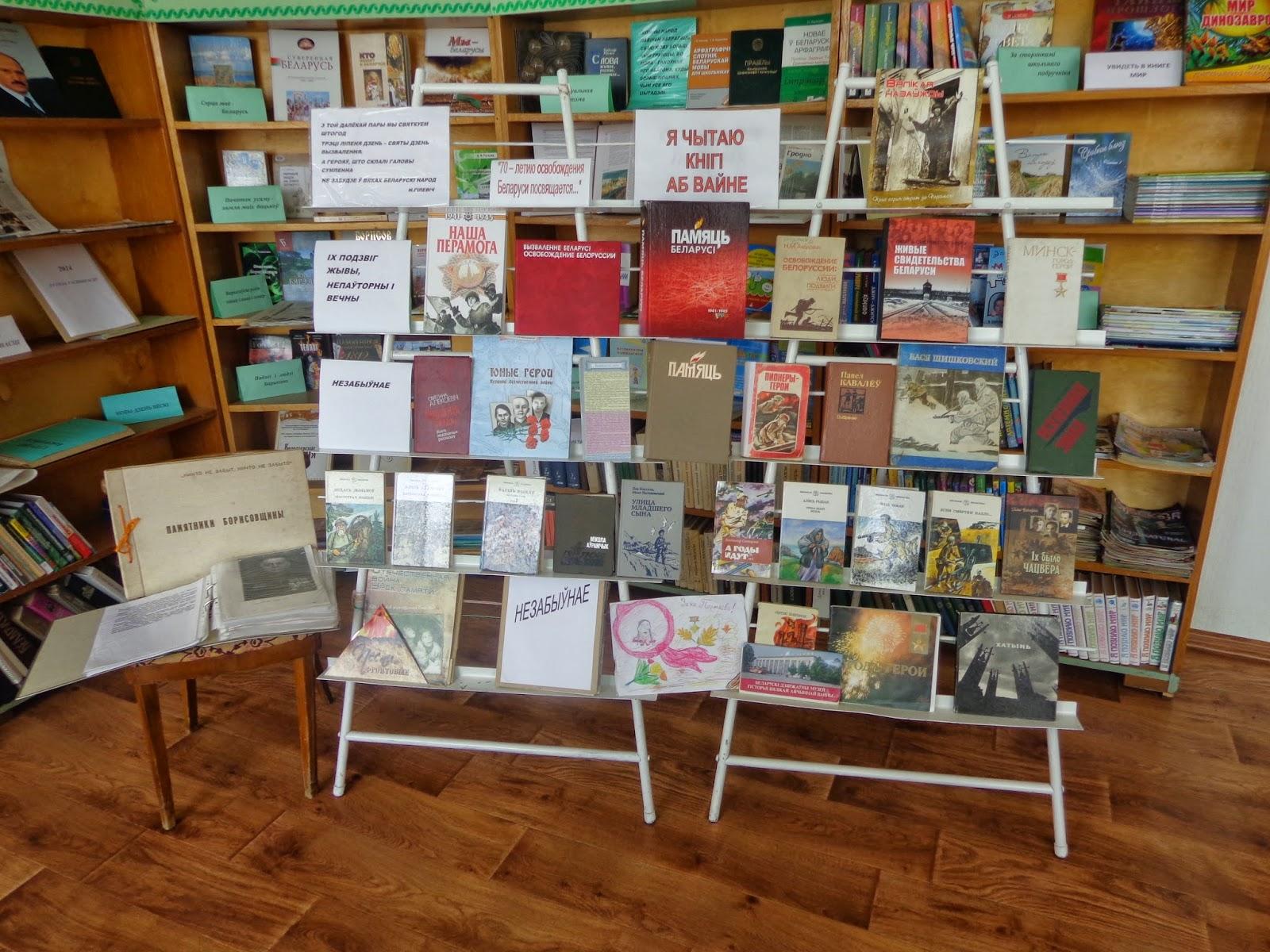 знакомство с базой практики мкук сельская библиотека