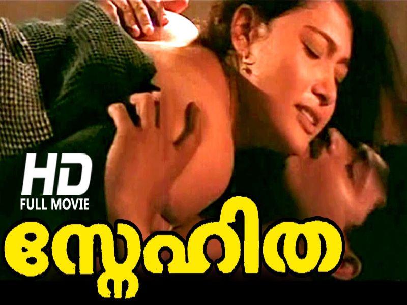 Malayalam Blue Film 5