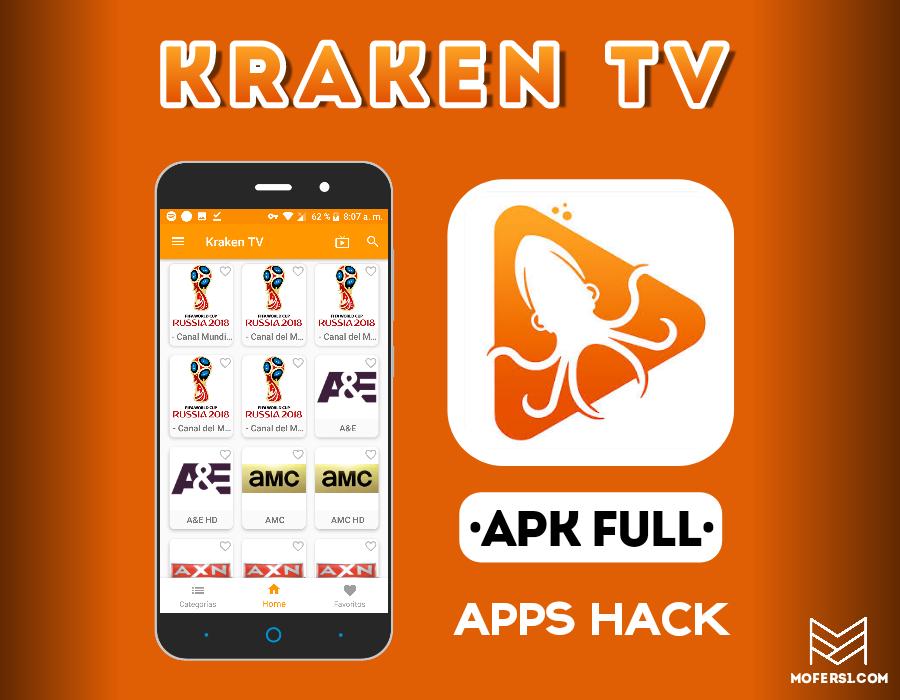 Kraken App Android