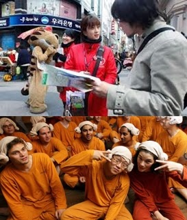 Paket Akhir Tahun Ke Korea Selatan