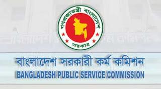 ৩৬তম-বিসিএস-পরীক্ষার-রেজাল্ট-প্রকাশিত-www.bpsc.gov.bd.