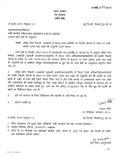 rbe-no-100-hindi