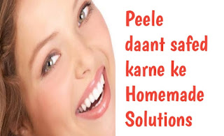 http://www.homemadesolutionsinhindi.com/