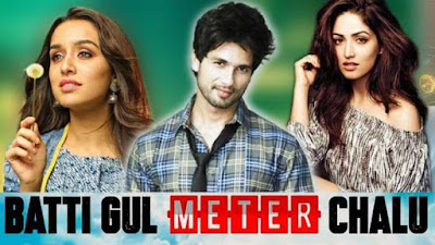 Batti Gul Meter Chalu 2018 Bollywood Movie Quiz challenge The Brain !