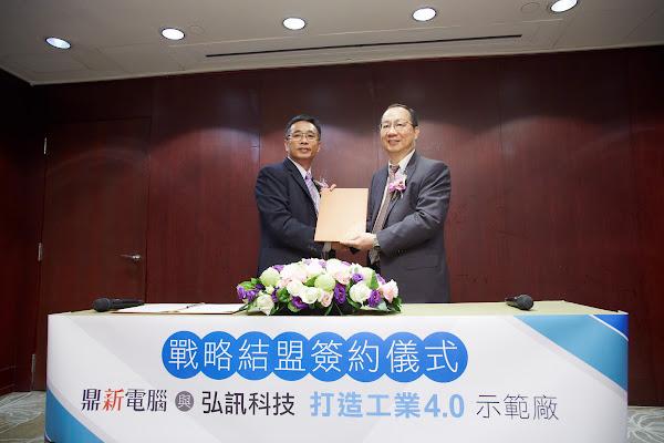 鼎新營運長張進聰 (左)與弘訊科技副總經理薛棟樑(右)簽約,將合作打造工業4.0工廠。(圖片來源:詹子嫻攝)