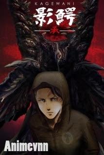 Kagewani: Shou -  2016 Poster
