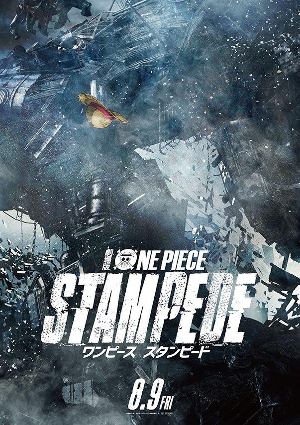 Imagen promocional estreno película One Piece: Stampede