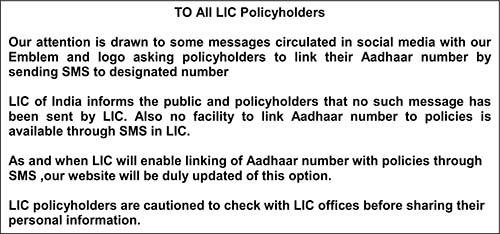 LIC Cautions Policyholders Not to Link Aadhaar Number through SMS