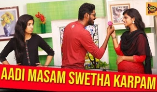 IPL Tamil Web Series Episode 11 | Aadi Masam Swetha Karpam | Tamil Web Series | Being Thamizhan
