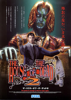 jaquette du jeu House of the dead en japonais