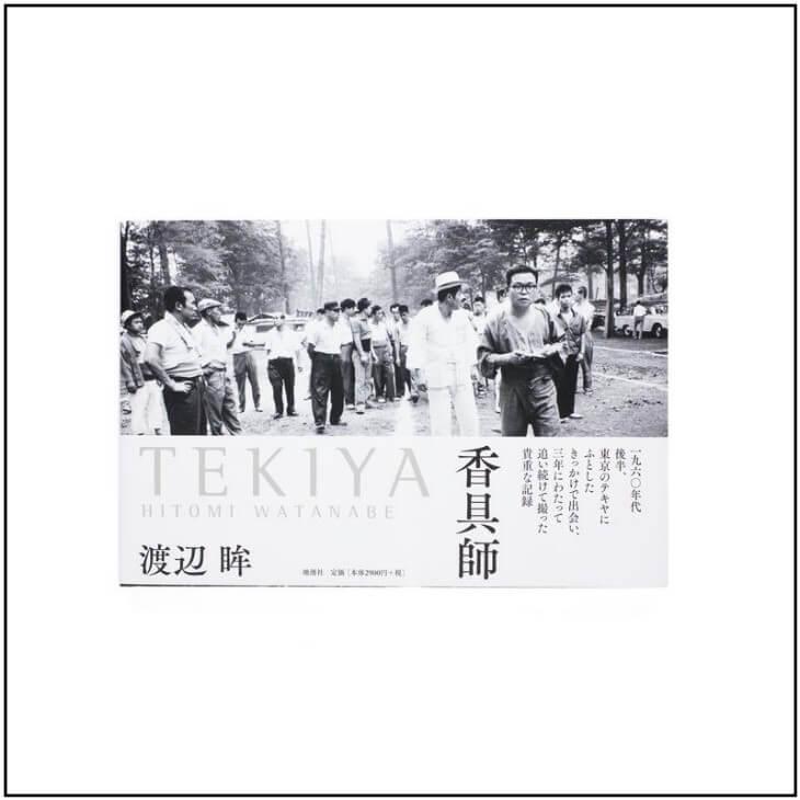 Asal-usul Yakuza Jepun