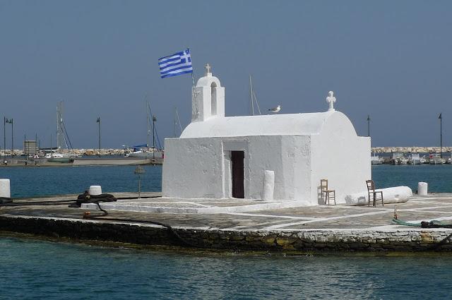 Co zobaczyć na Naxos - stolica Naxos/What to see on Naxos - Capital City of Naxos