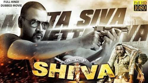 Poster Of ACP Shiva In Hindi Dubbed 300MB Compressed Small Size Pc Movie Free Download Only At worldfree4u.com