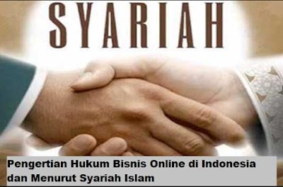 Bisnis Online dalam Pandangan  Syariat Islam | Situs Islami