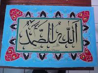 bingkai-ornamen-pilihan-dalam-lomba-kaligrafi-mapsi-sd