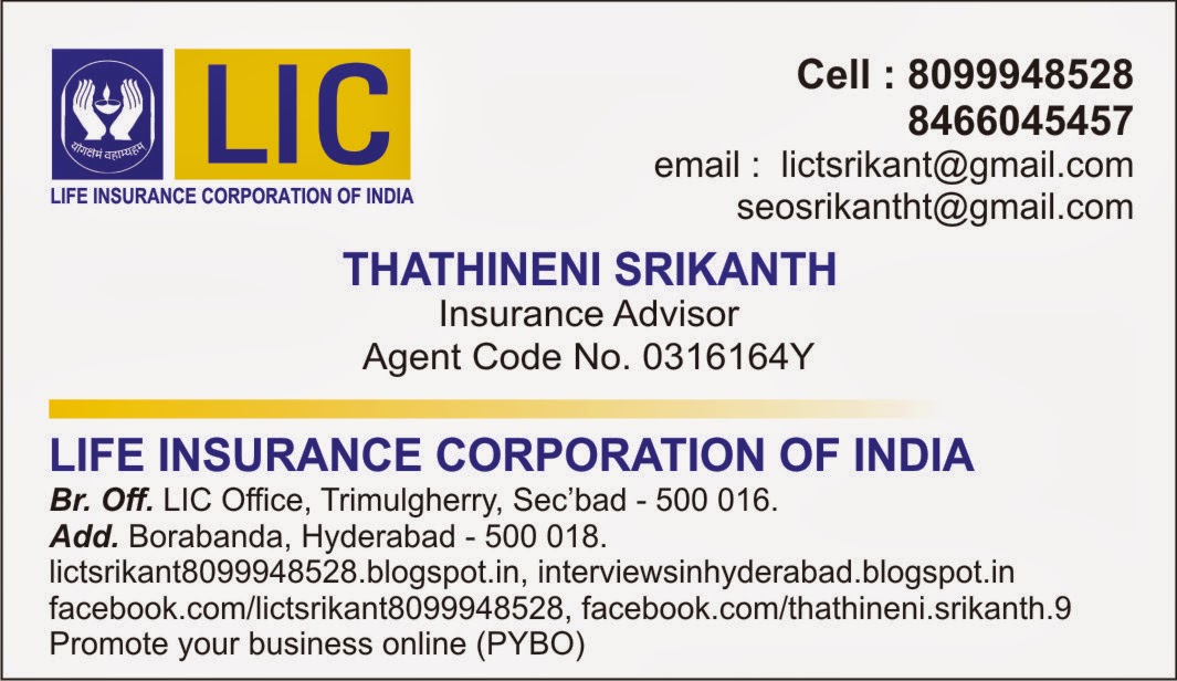 2014 Start LIC Policy Monthly 400Rs only. To Know more ...