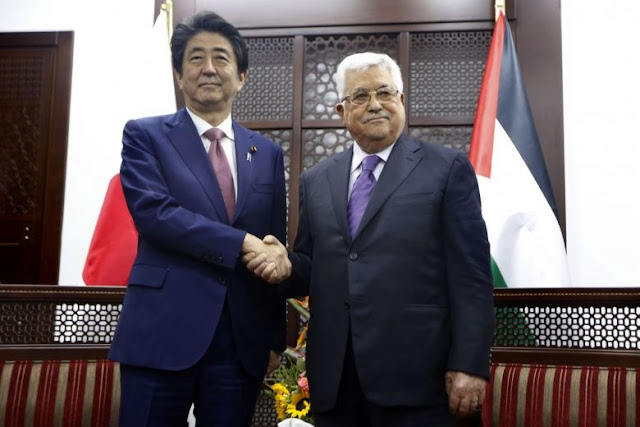 Daftar Nama Perdana Menteri Jepang