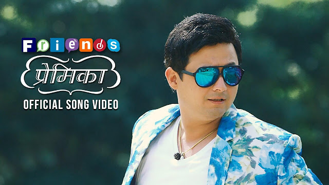 Premika [Marathi Video Song] | FRIENDS