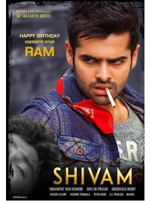 Shivam (2015) 480p HDRip x264 Hindi Dubbed [450MB]
