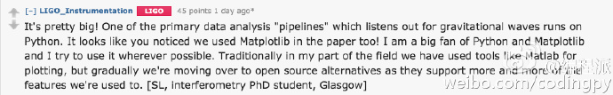 LIGO的科學家們是如何使用Python語言的
