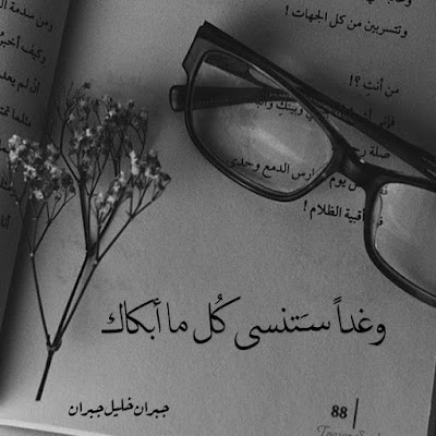 صور حزينة 2021 خلفيات حزينه صور حزن 24