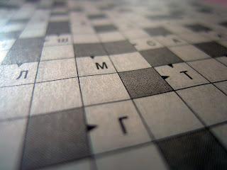 Πώς μπορούμε να φτιάξουμε πολύ εύκολα ένα σταυρόλεξο σε 5 λεπτά;