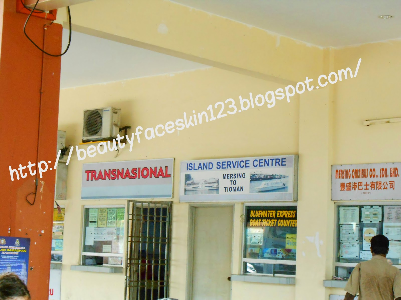 HOW TO COME TO TIOMAN ISLAND VIA PUBLIC TRANSPORT