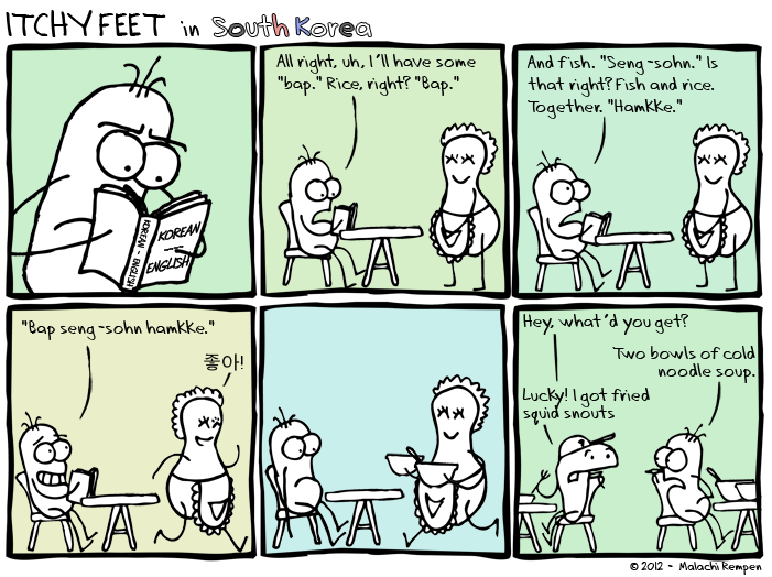 Itchy Feet: A Travel and Language Comic