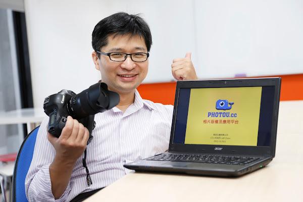 PhotoU影流文創創辦人暨執行長簡瑞男