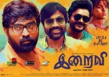 Watch Iraivi (2016) DVDScr Tamil Full Movie Watch Online Free Download