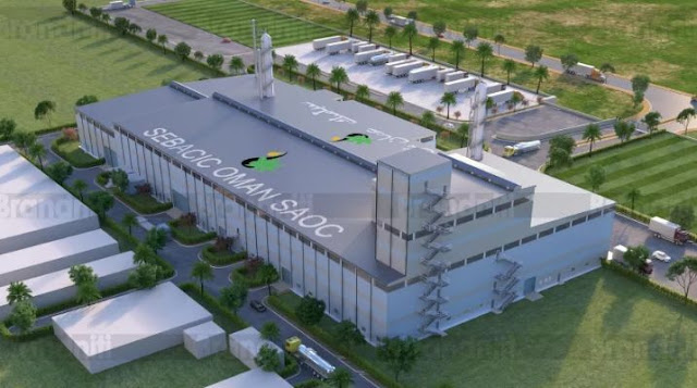 Sebacic Oman plans to build $250m bio-based nylon project in Duqm