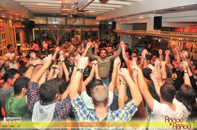 Ποντιακή βραδιά από το Σύλλογο Ποντίων Φοιτητών στα Γιάννενα