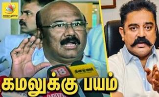 Jeyakumar comment on kamal Hassan politics   latest speech