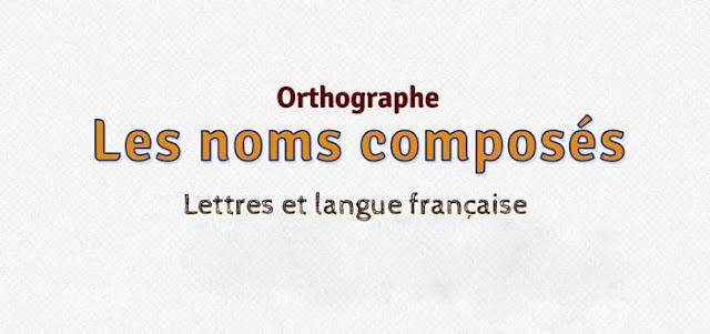 Le pluriel des noms composés - Des règles pour bien écrire