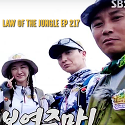 http://arabsuperelf.blogspot.com/2016/08/super-elf-law-of-jungle-ep-217.html