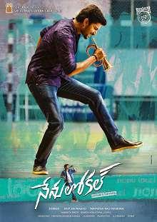 Nenu Local Telugu Movie Review