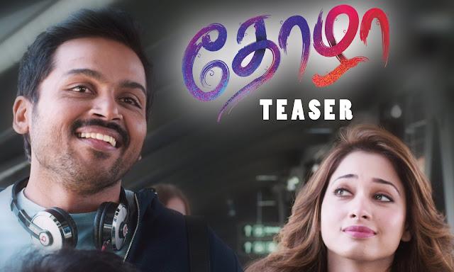Thozha Teaser tamil