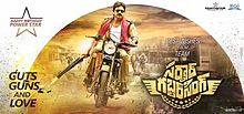 Kajal Aggarwal, Pawan Kalyan, Sharad Kelkar Upcoming Telugu Movie 2016 Sardaar Gabbar Singh Poster, release date, star cast
