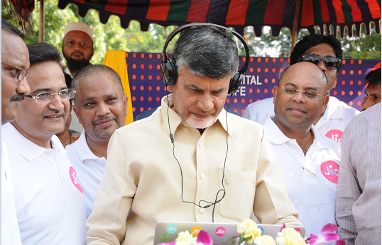AP CM interacting with his old friends via Video Conference using JIONET1