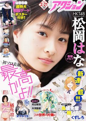 [雑誌] 漫画アクション 2017年04号 [Manga Action 2017-04] Raw Download