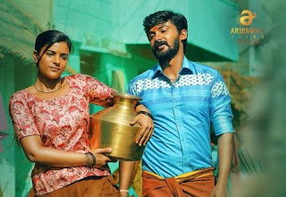 Othaiyadi Pathayila Lyrics From Kanaa Tamil Movie