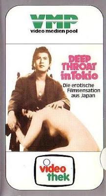 Tôkyô dîpu surôto fujin (1975)